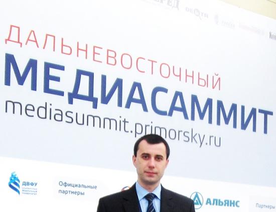 Алексей Нещадим на МедиаСаммите 2014